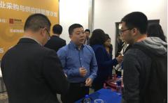 百卓采购网举办制药企业采购与供应链管理沙龙