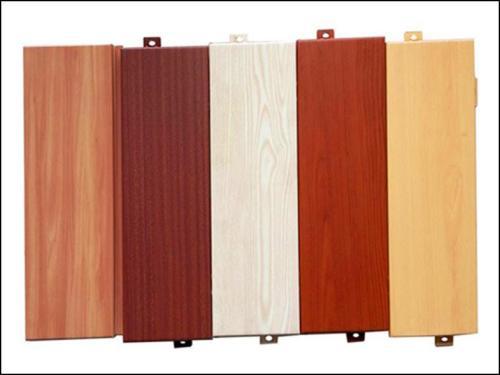 木纹铝单板的特色及功用优势