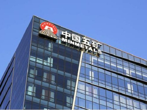 中国五矿15年经营总额2180亿元