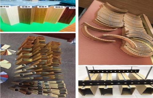 木纹铝合金方管-粉末喷涂铝方管