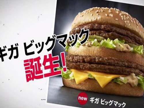 日本麥當勞銷售額連續5個月增長