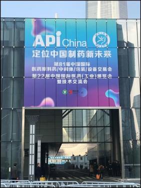 中国制造网内贸站登陆API China展