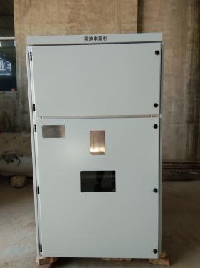 發電機中性點接地電阻櫃的安裝及運行維護