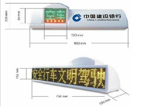 出租车LED广告屏为何受关注