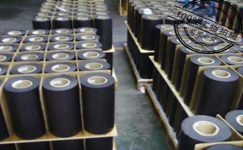 钕铁硼磁体的制作加工流程
