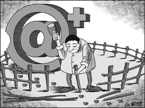 互联网立法监管期待升级版