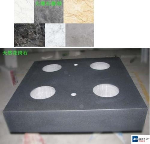 天然花岗石、矿物铸件材料区别