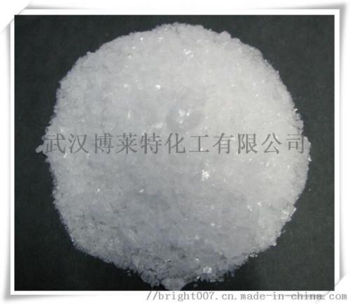 新型鍍鎳中間體---雙吡啶鎓鹽