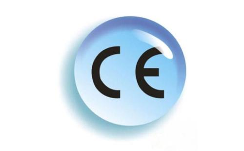 欧盟CE认证能为企业带来哪些优势?