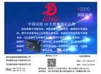 铅酸蓄电池的工作原理及维护