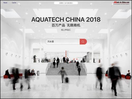 中国制造网虚拟展会,蓄势待发