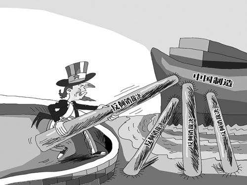 """中国电缆遇国外""""反倾销""""阻碍"""