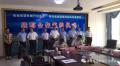 諸城與漯河兩大食品機械行業協會籤署戰略合作協議