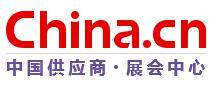 广州机器人展
