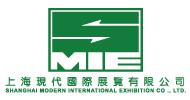 上海现代国际展览有限公司