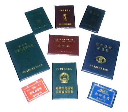 pvc皮革证件外套图片