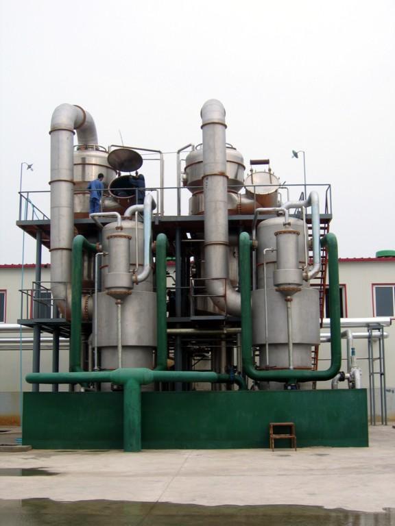 浓缩设备,浓缩设备,浓缩锅,真空蒸发器生产供应商 食品饮料和粮食加工机械