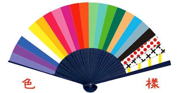 色样,色样,纸,羊皮纸生产供应商 印刷出版材料