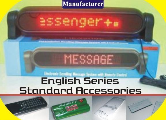 led汽车条屏,led电子显示屏,led汽车条屏,led汽车产品生产供应高清图片