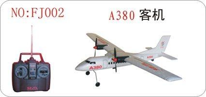 遥控飞机 FJ002,航模飞机生产供应商 遥控类玩具