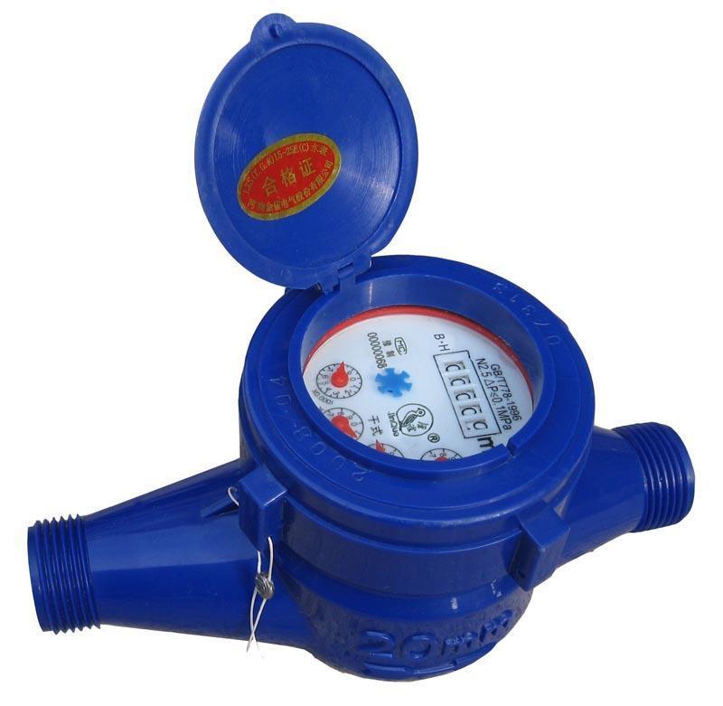 干式水表与湿式水表的区别