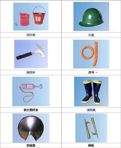 消防器材,消防产品,灭火器,消防栓生产供应商 消防
