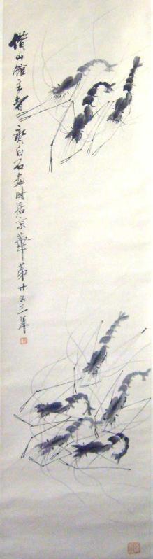 齐白石书画作品,齐白石书画作品厂商出口商图片