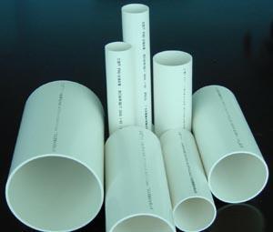 UPVC排水管及配件