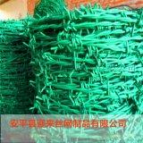 鍍鋅刺繩,包塑刺繩,現貨刺繩