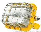 固态防爆泛光工作灯石油化工厂用防爆灯