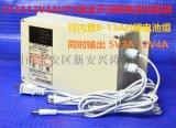監控UPS網路5V3A無線wifi攝像機不間斷12V光貓後備電池充電適配器