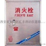 西安消火栓13891919372哪裏有賣消防栓