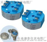SBWR/Z熱電偶一體化溫度變送器安徽康泰生產銷售