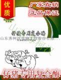 仔猪专用复合酶(苏柯汉厂家直销)