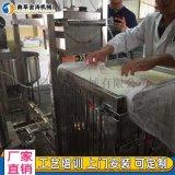 金涛豆腐干机 数控豆腐干生产设备 豆干机生产厂家