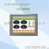 天承皓T-Panel-121L10C 12寸触摸工业平板电脑