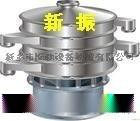 陶瓷  振动筛XZS-800mm,高岭土振动筛XZS-1000