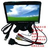 加尼鷹7003-8M  觸摸屏顯示器 監視器 7寸 車載電腦顯示器 AV+VGA接口