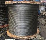 35W*7鋼芯防旋轉防扭鋼絲繩 汽車吊 卷揚機