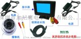 2.5寸車載液晶顯示屏 LCD監視器