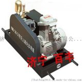 BH40矿用小型灭火液压泵阻化多用泵阻化剂喷射泵