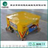 隧道搬運車磨具搬運平板車卷線式供電軌道平車