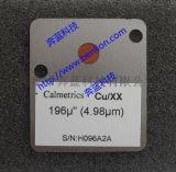 供應美國Calmetrics鍍銅標準片