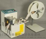 梅州硅胶管微电脑数控裁切机