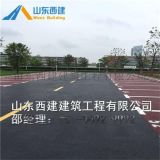 天津彩色透水胶结剂|天津JD透水混凝土厂家
