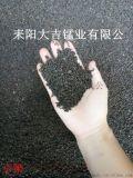 水过滤净化材料天然锰砂滤料、除铁锰天然锰砂料