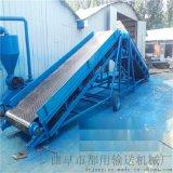 爬坡带式带粮装车输送机 小型水平PVC输送机