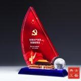 優秀共產黨員獎杯獎牌,先進基層黨組織獎牌定做廠家