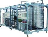 山東電子工業超純水處理設備化工電子行業超純設備