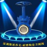 手動PZ573TC-16耐磨陶瓷刀型閘閥 插板閥dn80 100 125 0150 200